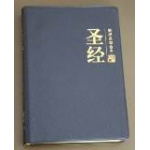 Chinese Union Version Bible (Pearl Vinyl Cover)