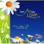 With All My Love (CD)