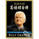 Just As I Am--The Autobiography Of Billy Graham