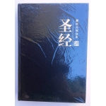 Chinese Simplified HC with Index