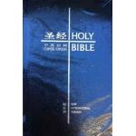 CUV/NIV Bilingual Bible (Medium with Index)
