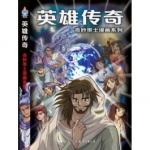 Manga Messiah (Chinese)