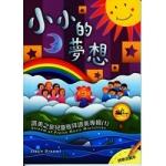 Little Dream (Songbook)