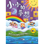 Little Dream (Songbook)