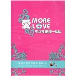 More Love (Songbook)