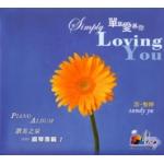 Simply Loving You (CD)