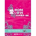 More Love (CD+DVD)