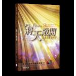Open Heaven (CD+DVD)