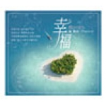 Blessed (CD)