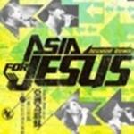Asia for Jesus (CD)