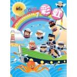 Rainbow (Children CD & DVD)