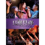 I Long To See You (DVD+CD)
