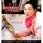 Sammi Cheng's Testimony