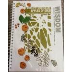 Notebook / Journal